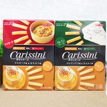 「Carissini」パッケージ
