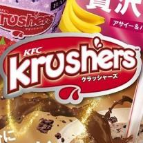 KFC Krushers Poster