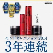 ヤマノ「美道」ポスター