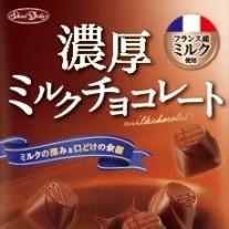 濃厚ミルクチョコレート