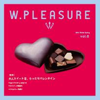 W.PLEASURE