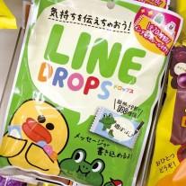 LINE DROPS
