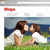 BLISTEX Web design