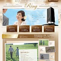 夫婦のお墓Ring 特設サイト
