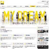 Nikon recruit site