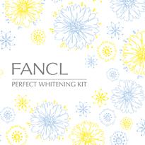 FANCL 限定キット