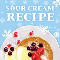 サワークリーム レシピ