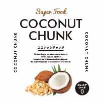 ココナッツチャンク