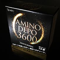 AMINO DEPO