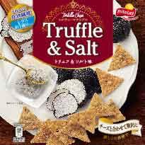 Tortilla Chips パッケージ