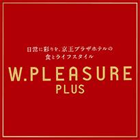 W.PLEASURE PLUS