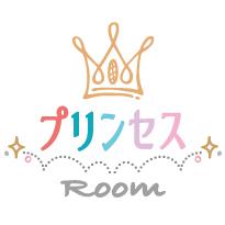 ビックエコー プリンセスルーム