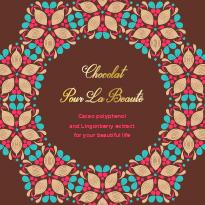 FANCL チョコレート
