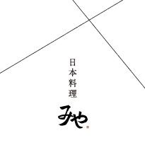 日本料理みや Shop Tools