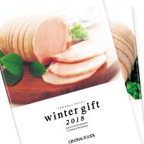 Winter gift 2018