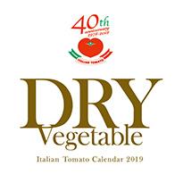 ITALIAN TOMATO 2019
