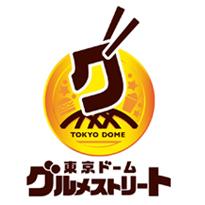 東京ドーム グルメストリート ブランドデザイン