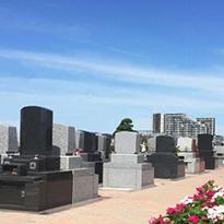 首都圏優良霊園サイト