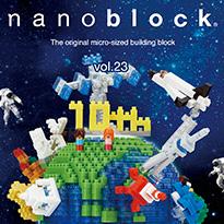 nanoblock パンフレット