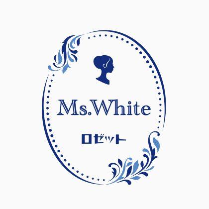 ロゼット Ms.White
