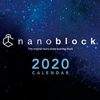 カワダ2020カレンダー