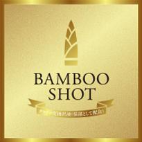 BAMBOO SHOT