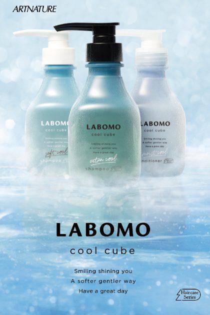 LABOMO cool cube
