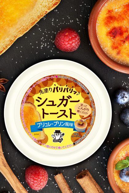 ソントン シュガートースト ブリュレ・プリン風味