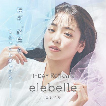 elebelle LP