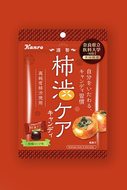 カンロ  柿渋ケアキャンディー