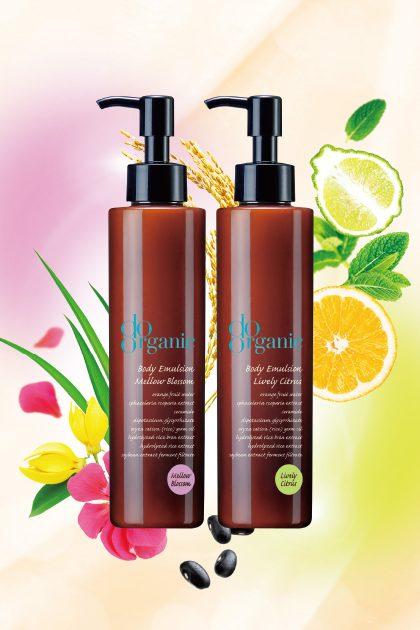 do organic Body Emulsion