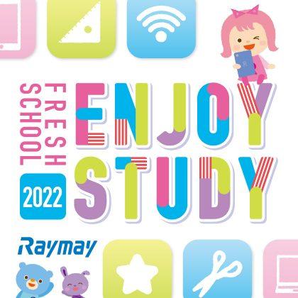 Raymay ENJOY STUDY 2022